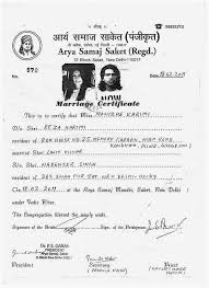 fake marriage certificate online bigg boss 9 mandana karimis marriage certificate leaked online