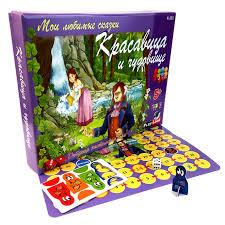 Настольная <b>игра Красавица и Чудовище</b> — купить в интернет ...