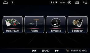 Интернет-магазин <b>Штатная магнитола Roximo S10</b> RS-2008 для ...