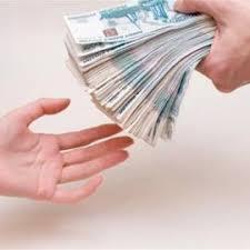 Рефинансирование кредита как это происходит на практике  Рефинансирование кредита как это происходит на практике