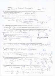 Атомная физика ffwiki Материалы к экзамену