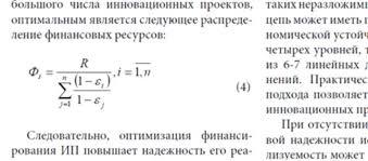 Вестник МГОУ Авторам Рисунок