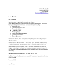 Custodian Cover Letter For Janitor Position Resume Sample Janitor