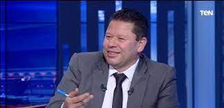 رضا عبد العال : الكابتن الخطيب هو المسؤول عن الأزمة الحالية بين الأهلي  والزمالك - كايروستيديوم