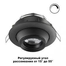 Встраиваемый <b>светильник NOVOTECH 358444</b> за 3 280 руб ...