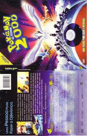 COVERS.BOX.SK ::: Pokemon 2000 O filme - high quality DVD / Blueray / Movie