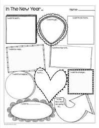 ec5c0ee3675c3f9ba4d747a960ac632b goal setting activities goal setting worksheet all about me!\