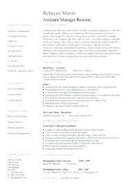 Retail Job Resumes Retail Store Assistant Manager Job Description For Resume Duties