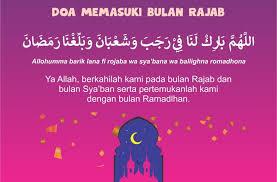 Keistimewaan menikah di bulan rajab 1. Doa Memasuki Bulan Rajab Hidayatuna Hidayatuna