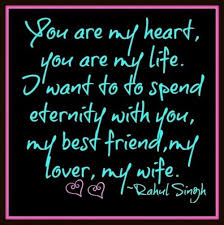 I Love My Wife Quotes Classy I Love My Wife Quotes Cool I Love My Wife Quotes For Facebook Status