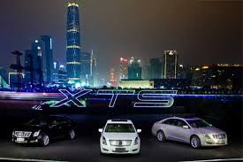 gm new car releasesShanghaiGM Released Cadillac XTS Priced from 56163  ChinaAutoWeb