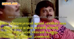 List Of Malayalam Sad Quotes 40 Sad Quotes Pictures And Images Enchanting Malayalam Quotes About Sad Moment