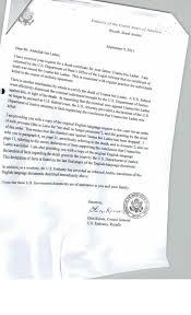 wikileaks office. A Letter Written To Osama Bin Laden\u0027s Son From The U.S. Embassy In Saudi Arabia, Released Friday By WikiLeaks, Explains That Can\u0027t Provide Death Wikileaks Office I