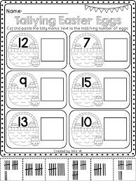 Easter Matching Worksheets For Kindergarten. Easter. Best Free ...