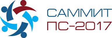 Правила оформления тезисов Чарновские чтения Информационный партнер