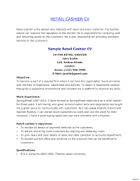 Resume Sample For Cashier And Customer Service Save Customer Service