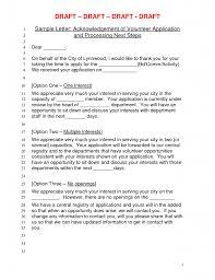 Volunteer Cover Letter Permalink To Volunteer Cover Letter