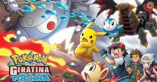 Pokémon Movie 11 : Giratina Aur Ek Mahaa Yodhha (2008) Hindi Dubbed  [Hungama TV/Disney XD] - Anime Toon Hindi