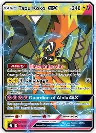 tapu koko gx by waterbeacon
