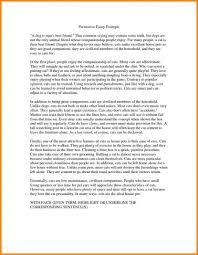 persuasive essay exemplars nuvolexa  8 personality essay examples address example persuasive exemplars d8b87be5c0264e0e5ca15ca8962 persuasive essay exemplars essay large