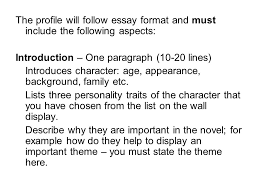 lyra belacqua our heroine and the protagonist lyra who is more  the profile will follow essay format and must include the following aspects introduction one