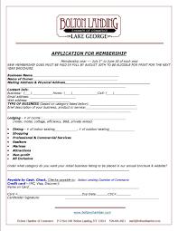 Application For Membership Bolton Landing Chamber Of Commerce Membership Application