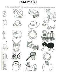 The system of jolly phonics is most commonly used in british curriculum schools. 3 Printable Phonics Worksheets For Kindergarten Coworksheets