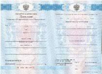 Купить школьный диплом в г Астрахань Школьный диплом с 2011 по 2017 в г Астрахань