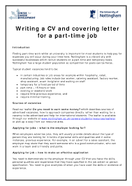 Job Offer Letter Part Time Of Application Personal Qualities For