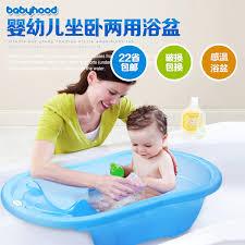 get ations century baby baby bath tub baby bath baby bathtub for children newborn baby supplies oversized thick