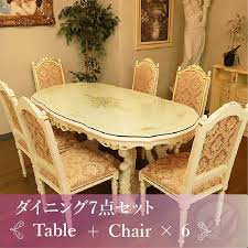 import furniture dining set dining seven points set dining table dining chair high quality dining rococo rococo furniture white furniture antique furniture