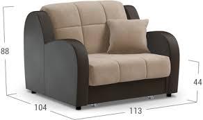<b>Кресло</b>-<b>кровать</b> Модель 022 <b>Барон</b> - купить в Москве в интернет ...