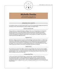 resume design sample resume ksa examples administrative sample resume federal government resume samples