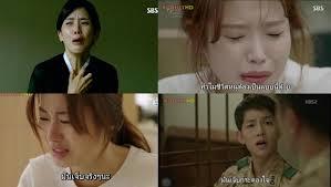 ซีรีส์เกาหลี : PPTVHD36
