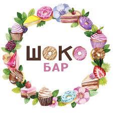 L O G O S   Визитки пекарни, Логотип на торте, Рисунки еды