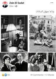 صور نادرة للسيدة جيهان السادات مع الرئيس الراحل وأبنائهما – كوكيووكي