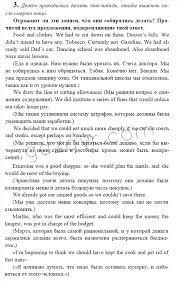 tunemuxaenin Для исправлений на титульном листе Штатное расписание Общество с ограниченной ответственностью Образец договора дарения доли квартиры или другого