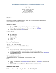 Examples Of Receptionist Resumes Resume Templates For Office Receptionist Samples Medical Sample 60 33