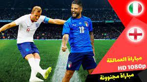 ملخص مباراة ايطاليا وانجلترا - كاس عالم 2014 - مباراة نارية 🔥 تعليق عربي \  1080p #bongasport - YouTube