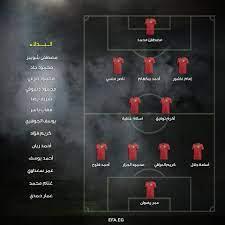 أكرم توفيق يقود تشكيل منتخب مصر الأولمبي أمام مالاوي | بوابة أخبار اليوم  الإلكترونية