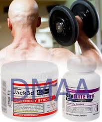 DMAA Dietary Supplement