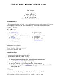 Customer Service Skills On Resume