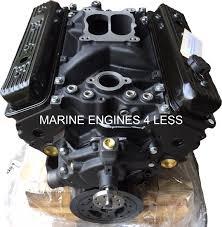 Remanufactured Marine Engines :: Remanufactured 5.7L Vortec Marine ...