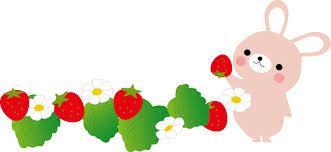 「無料イラストライン春」の画像検索結果