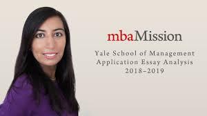 yale essay yale school of management application essay analysis 2018 2019