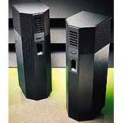 bose 701 series 2. bose 701 floorstanding speakers series 2
