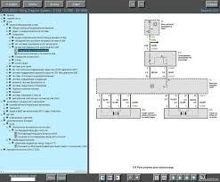 pioneer deh 15ub wiring diagram pioneer image pioneer deh 1850 wiring diagram wiring diagram on pioneer deh 15ub wiring diagram