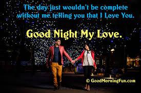 good night my love e