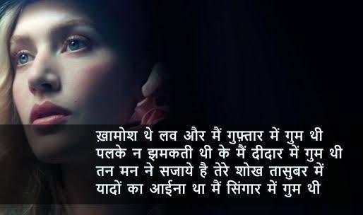 aankhon ki khubsurti par shayari
