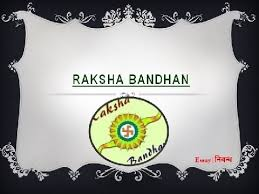 an essay on raksha bandhan festival in english language  an essay on raksha bandhan festival in english language